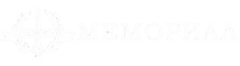 memor (1)